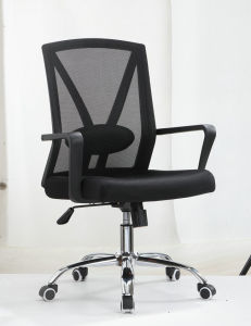 Best Computer Desk Task Chair pictures & photos