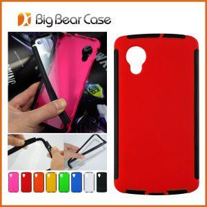 Full Body Protection Cellphone Cover Nexus 5 Case