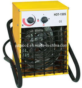 Fan Heater (HOT-S)