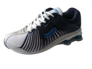 Men′ Shoes (M8012)
