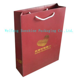 Promotion Bags (NO. SUNSHINE000165)