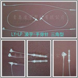 Loop Pin (2)