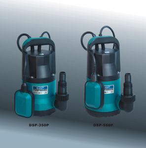 Submersible Garden Pump (DSP-350P, DSP-550P) pictures & photos