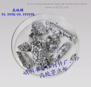 High Purity Stibium (Sb)
