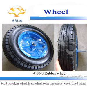 400mm Pneumatic Rubber Wheel with Axle