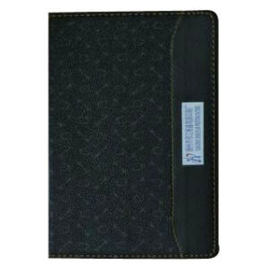 Leather Cover Notebook - 2