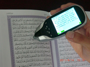 2012 Super 4GB 2.8 Inch LCD Quran Read Pen (QM9100)