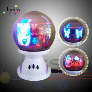 LED Display Color Ball (LX-CQ01)