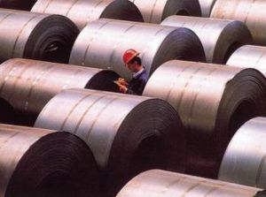 Q235B Hot Rolled Steel Coil pictures & photos