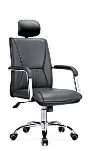 Swivel Executive Synthetic Leather Office Chair