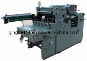 Book/Newspaper /Brochure Printer and Plotter (YH-56NPII) pictures & photos