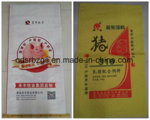 Feed Packaging PP Woven Bag/Sack with Liner pictures & photos
