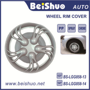 "Hubcap Wheel Cover 13""&14"" Silver Replica Cover pictures & photos"