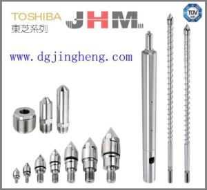 Bimetallic Toshiba 32mm Screw Barrel for Injection Machine (6 sets) pictures & photos