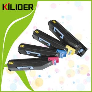 Copier Spare Parts Toner Cartridge for Kyocera Taskalfa 250ci 300ci pictures & photos