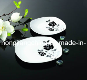 Elegant 12PCS Dinner Set pictures & photos