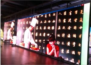 P8 SMD Outdoor Indoor LED Video Wall-Light Weight Super-Thin pictures & photos