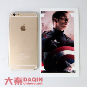 3D Mobile Phone Sticker Design System for Mobile Decoration pictures & photos