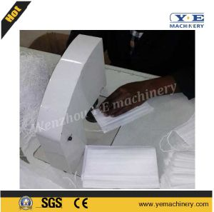 Disposable Mask Welding Machine (DHJ series) pictures & photos