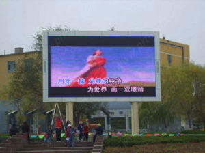 Full Color Outdoor Advertising LED Sign Board (P25) pictures & photos