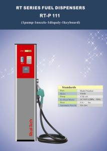 Rt-P 111 Fuel Dispenser pictures & photos