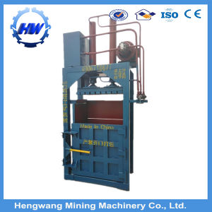 Manufacturer Vertical Cardboard and Plastic Baler Machine pictures & photos