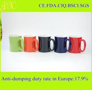 Beautiful Color Glazed Stoneware Coffee Mug
