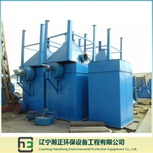 Dust Collector-Part Insert Flat-Bag Dust Collector-Furnace Dust Collector