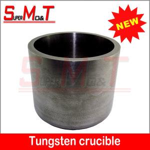 99.95% Tungsten Crucible