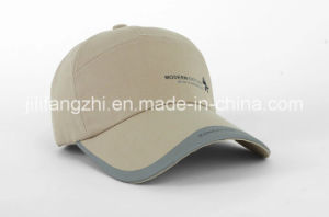 Audit Solid Fashion Cotton Polyester Baseball Cap Hat Customed Logo pictures & photos