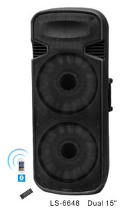 """Ce UL Free Sample 12"""" High Quality bluetooth Multimedia Speaker pictures & photos"""
