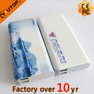 Hot Large Capacity 10000/13000mAh Promotional Custom Gift Power Bank (YT-PB22-02) pictures & photos