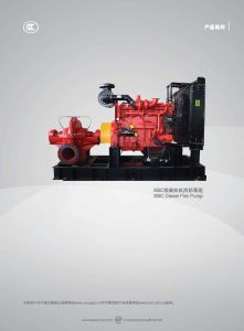 Fire Fighting Complete Equipment pictures & photos