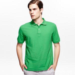 Wholesale Cotton Polo T Shirt (1122)