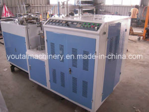 Fully Automatic Paper Cup Forming Machine (YT-LI1) pictures & photos