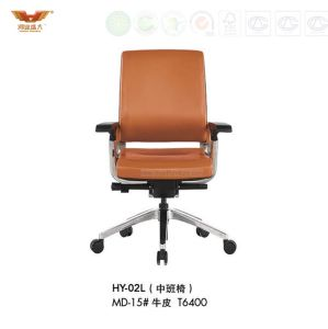 High Quality Office Leather Chair with Armrest (HY-02L) pictures & photos