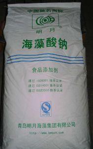 Sodium Alginate Textile and Printing Grade pictures & photos