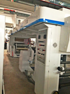 Fully Automatic High Speed Plastic Film Dry Laminating Machine (GSGF800A) pictures & photos