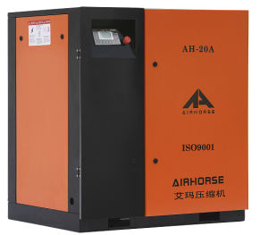 Variable Frequency Air Compressor VSD Air Compressor for Sale pictures & photos