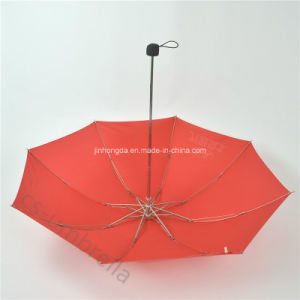 Red Canopy 4 Fold or Folding Umbrella with Logo (YS4F0006) pictures & photos