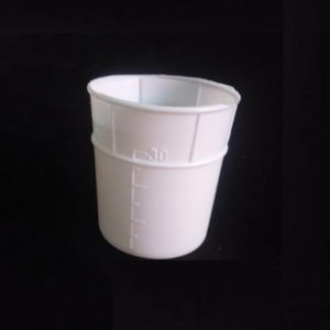 Urine Specimen Cup with Different Sizes pictures & photos