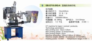 Heat Transfer Machine for Conical Cup/Bottle Printing