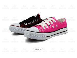 Children′s Canvas Shoes (MY-K043)