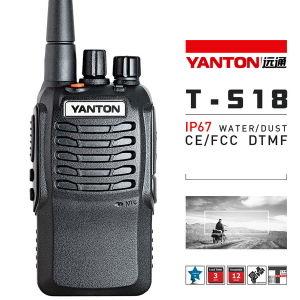 IP67 Rainproof and Dustproof Waterproof Walkie Talkie (YANTONT-518)