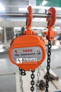 1 Ton Toyo Type Manual Chain Block pictures & photos