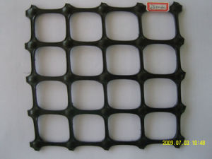 15 ~40 Kn/M PP Biaxial Extruded Geogrid pictures & photos
