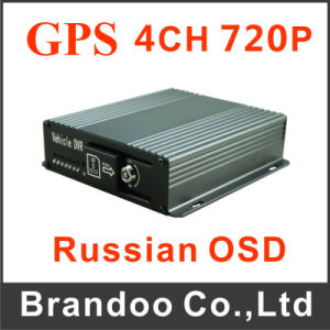 4 Channel 720p Mobile DVR 4CH Support GPS pictures & photos