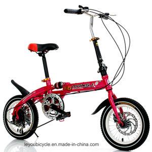 Good Quality Folding BMX Mini Bike (ly-a-25) pictures & photos