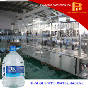 Full Automatic 5L 3-in-1 Automatic Pure Water Filling Machine/Bottling Machine pictures & photos
