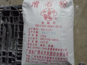 China High Quality Talc Powder Superfine 325-8000 Mesh pictures & photos